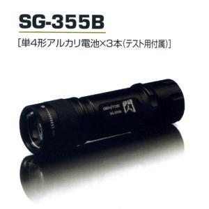 GENTOS(ジェントス) 閃(セン) LEDライト SG-355B 【100ルーメン】  proshop-asahi