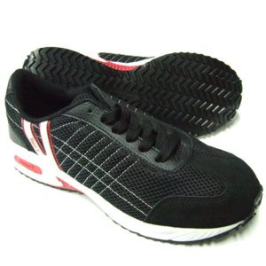 日進ゴム ハイパーVソール セーフティースニーカ−(安全靴) Hyper-V #2000-ブラック <樹脂先芯> proshop-asahi