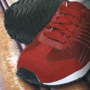 日進ゴム ハイパーVソール セーフティースニーカ−(安全靴) Hyper-V #2000-ワイン  <樹脂先芯> proshop-asahi