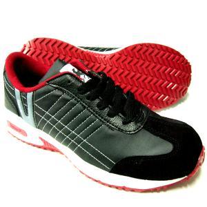 日進ゴム ハイパーVソール セーフティースニーカ−(安全靴) Hyper-V #206 -ブラック  <樹脂先芯> proshop-asahi
