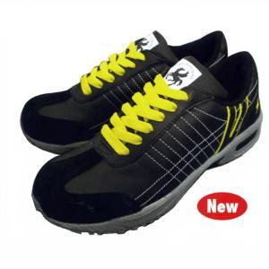 日進ゴム ハイパーVソール 安全スニーカー(安全靴) #211 静電 <樹脂先芯> proshop-asahi