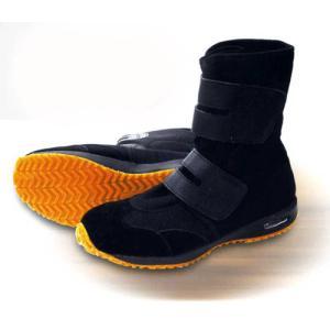 日進ゴム ハイパーVソール 安全ワークシューズ(地下足袋型安全靴) Hyper-V #970AGG  <樹脂先芯> proshop-asahi