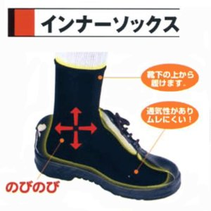 OTAFUKU 防寒ソックス ≪ホットエース≫ インナーソックス HA-416|proshop-asahi