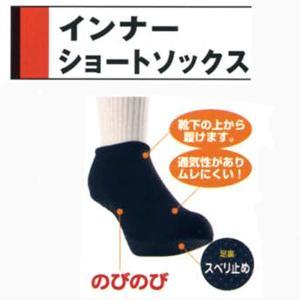 OTAFUKU 防寒ソックス ≪ホットエース≫ インナーソックス【ショート型】 HA-415|proshop-asahi