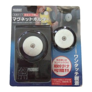 PROMART(プロマート) マグネットホルダー ≪安全コード無し≫ MGH-2|proshop-asahi