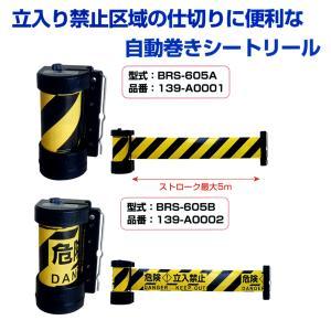 Reelex 自動巻 バリアリール BRS-605|proshop-asahi