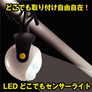 RITAX LEDどこでもセンサーライト ASL-090 proshop-asahi