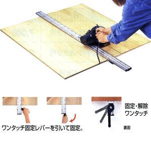 シンワ測量 丸ノコガイド定規 Iクランプワンタッチ 【1m】