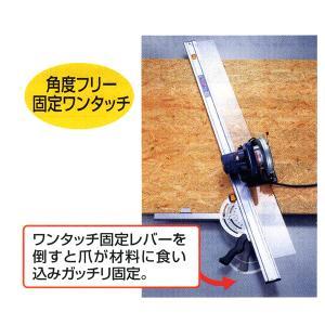 ■角度を設定したら定規を材料にワンタッチ固定できます。 ■固定も解除もワンタッチ。 ■両手で丸ノコを...