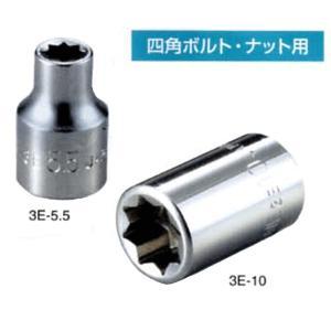 TONE <ソケットレンチ用>    ソケット(8角) 3E− 【7〜8mm】  ≪四角ボルト・ナット用≫ proshop-asahi