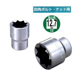 TONE <ソケットレンチ用>    ソケット(8角) 4E−【36mm】   ≪四角ボルト・ナット用≫ proshop-asahi