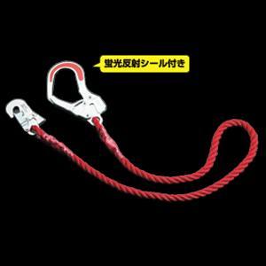 TOYO SAFETY(トーヨーセフティー)  安全帯ランヤード No.F-0+GH-12 ≪赤ロープ≫ 【12Φ×1450mm】|proshop-asahi