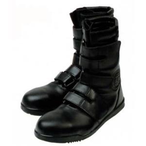 松元屋 ≪黒豹≫ 高所用安全靴 ZA-08 【ブラック】|proshop-asahi