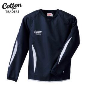 コットントレーダース ラグビーウインドブレーカーシャツ(メンズ) ハードピステ (CTSE003-20)|proshop-bd