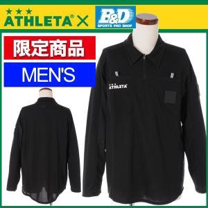 アスレタ B&Dオリジナル サッカー フットサルウェア(メンズ) レフリーシャツLS (AT-352-70)|proshop-bd