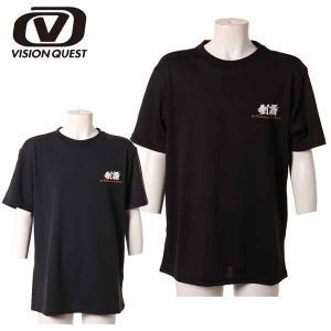 ビジョンクエスト 野球ウェア 半袖(ジュニア) JRメッセージTシャツ制覇 (VQ550310E06)2015SS