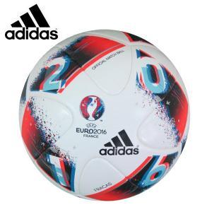 ■5号■アディダス EURO2016 決勝トーナメント試合球 フラカス (AF5170)2016SS|proshop-bd
