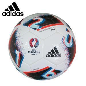 ■4号■アディダス EURO2016 決勝トーナメント試合球 フラカス キッズ (AF4170)2016SS|proshop-bd