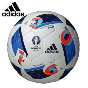 ■4号■アディダス EURO2016 試合球 フットサルボール ボージュ フットサル (AFF4150)2016SS|proshop-bd