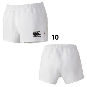 カンタベリー ラグビーウェア ショートパンツ(メンズ) ラグビーショーツ スタンダード (RG26010)2016SS proshop-bd 02
