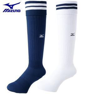 ミズノ サッカー アクセサリーソックス 靴下(メンズ) 2Pストッキング (P2MX500214) proshop-bd