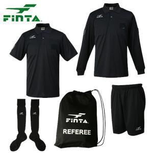 フィンタ サッカー レフリーウェアセット(審判)レフリー4点セット(FT6511-0500)2016SS|proshop-bd