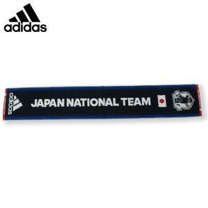 アディダス サッカー サポーター アクセサリー 2016 サッカー日本代表 ジャージータオル (AP2826)|proshop-bd