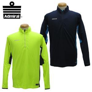 アドミラル サッカー フットサル 長袖 トレーニングシャツ(メンズ) ミッドレイヤーシャツ (AD010401F12)2016FW|proshop-bd