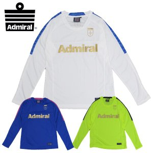 ■ジュニア■ アドミラル サッカー フットサル 長袖 Tシャツ JR プラクティス ロングTシャツ (AD010605F15)2016FW|proshop-bd