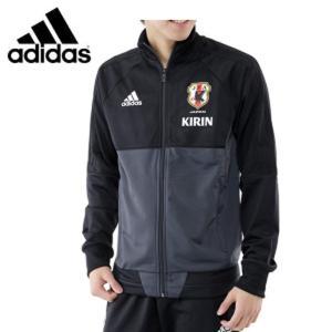アディダス(adidas) サッカー レプリカウェア(メンズ) サッカー日本代表 TIRO17 ニットジャケット (BI1412)|proshop-bd