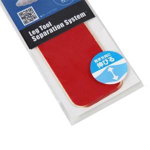 サカストテープ FSK1000-RED 2017|proshop-bd