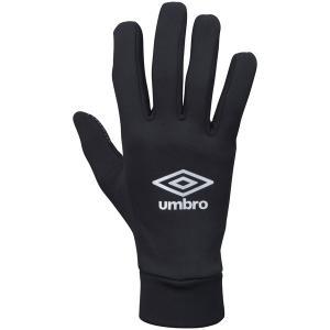 アンブロ(umbro)サッカー グラブ(手袋)フィールドプレイヤーグローブ(UUAMJD52-BKSL)2018FW 冬物小物|proshop-bd
