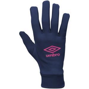 アンブロ(umbro)サッカー グラブ(手袋)フィールドプレイヤーグローブ(UUAMJD52-NVPK)2018FW 冬物小物|proshop-bd