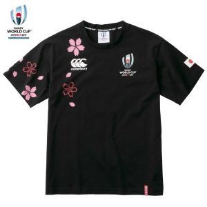 カンタベリー(canterbury)ラグビー 半袖Tシャツ(メンズ)RWC 2019 JAPAN TEE(VWD39426-19)2019SS
