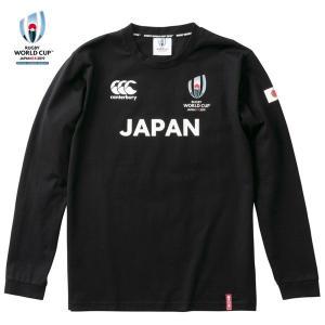 カンタベリー(canterbury)ラグビー 長袖Tシャツ(メンズ)RWC 2019 JAPANL / STEE(VWD49428-19)2019SS|proshop-bd