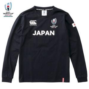 カンタベリー(canterbury)ラグビー 長袖Tシャツ(メンズ)RWC 2019 JAPANL / STEE(VWD49428-29)2019SS|proshop-bd