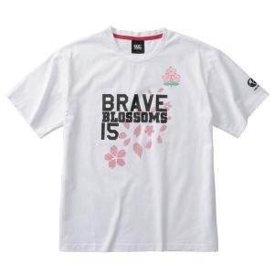 カンタベリー(canterbury)ラグビー 半袖 Tシャツ(メンズ)JAPAN グラフィック TEE(VCC39415-10)2019SS|proshop-bd