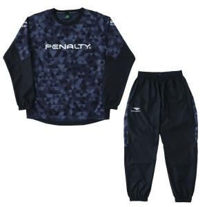 ペナルティー(PENALTY)サッカー ウィンドブレーカー 上下セット(メンズ)ピステスーツ(PO9...