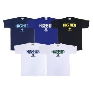 ボールライン(BALL LINE)バスケットボール トレーニングシャツ(メンズ レディース)Tシャツ...