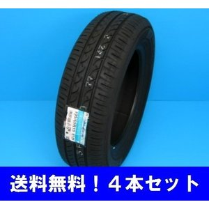 195/65R14 89S ブルーアース AE01F BluEarth ヨコハマ低燃費タイヤ  4本セット【メーカー取り寄せ商品】|proshop-powers