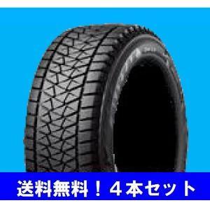 245/65R17 ブリッザック DM-V2 ブリヂストン スタッドレスタイヤ SUV/4X4用 4本セット 【メーカー取り寄せ商品】|proshop-powers