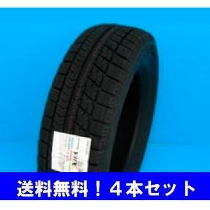 215/60R16 95Q ブリッザック VRX ブリヂストン スタッドレスタイヤ 4本セット【メーカー取り寄せ商品】