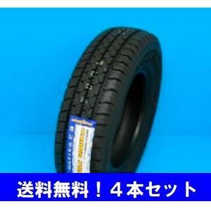 165R13 8PR TL カーゴプロ グッドイヤー バン・商用車タイヤ 4本セット|proshop-powers