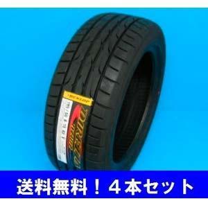 215/50R17 DZ102 ダンロップ ディレッツァ スポーツタイヤ 4本セット|proshop-powers
