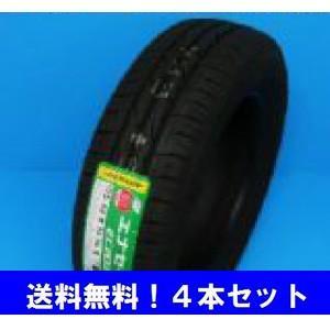 185/55R16 83V  エナセーブ EC203 ダンロップ  低燃費タイヤ 4本セット|proshop-powers