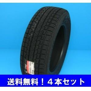 215/70R16 100Q ヨコハマ アイスガード G075 スタッドレスタイヤ 4本セット(メーカー取寄せ商品)