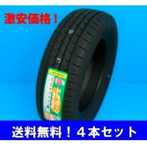 【激安価格!!】205/60R16 92H エナセーブ RV504 ダンロップ ミニバン用低燃費タイヤ 4本セット|proshop-powers