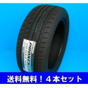 225/45R17 94W  プロクセス C1S トーヨー 4本セット【メーカー取り寄せ商品】|proshop-powers