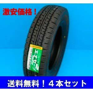 【激安価格!!】145R12 8PR エナセーブ VAN01 ダンロップ バンラジ 4本セット proshop-powers