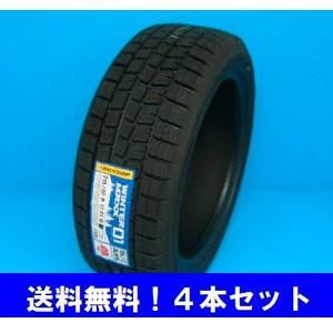 175/60R16 82Q ウインターマックス01 WM01 ダンロップ スタッドレスタイヤ 4本セット 【メーカー取り寄せ商品】|proshop-powers